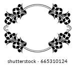 black and white silhouette... | Shutterstock .eps vector #665310124