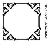 black and white silhouette... | Shutterstock .eps vector #665312788