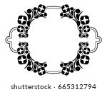 black and white silhouette... | Shutterstock .eps vector #665312794