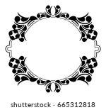 black and white silhouette... | Shutterstock .eps vector #665312818