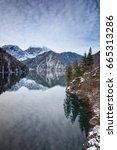 mountain lake against the... | Shutterstock . vector #665313286