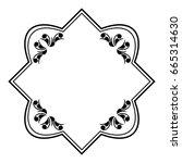 black and white silhouette... | Shutterstock .eps vector #665314630