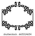 black and white silhouette... | Shutterstock .eps vector #665314654