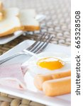 breakfast with egg coffee and... | Shutterstock . vector #665328508