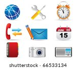 communication icon | Shutterstock .eps vector #66533134