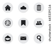 set of 9 editable network icons....