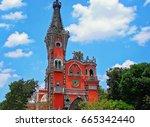 iglesia yurrita  yurrita church ... | Shutterstock . vector #665342440