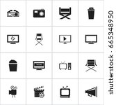 set of 16 editable filming...