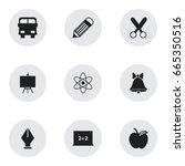 set of 9 editable education... | Shutterstock .eps vector #665350516