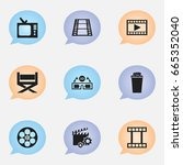 set of 9 editable filming icons....
