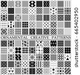 Stock vector digital vector black and white geometric universal different seamless patterns with swatch tiling 665402950