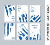 greece patriotic cards for... | Shutterstock .eps vector #665413024