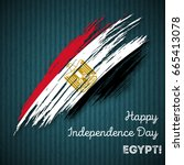 egypt independence day... | Shutterstock .eps vector #665413078