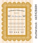 orange certificate of... | Shutterstock .eps vector #665428684