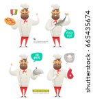 set of cartoon style chef... | Shutterstock .eps vector #665435674