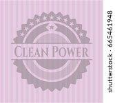 clean power pink emblem.... | Shutterstock .eps vector #665461948