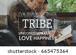 family parentage home love... | Shutterstock . vector #665475364