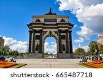 russia  moscow  mary 30  2017.... | Shutterstock . vector #665487718