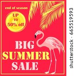 summer sale red poster with... | Shutterstock . vector #665519593