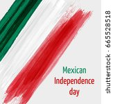 mexican independence day... | Shutterstock .eps vector #665528518