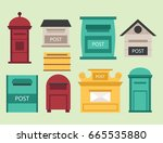 beautiful rural curbside open... | Shutterstock .eps vector #665535880