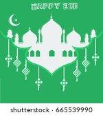 eid mubarak vector illustration | Shutterstock .eps vector #665539990
