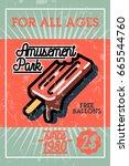 color vintage amusement park... | Shutterstock .eps vector #665544760