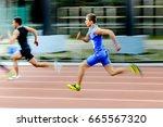 chelyabinsk  russia   june 4 ... | Shutterstock . vector #665567320