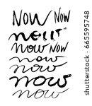 calligraphy now | Shutterstock .eps vector #665595748
