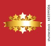 gold star award with shiny... | Shutterstock .eps vector #665599306