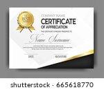 creative certificate template... | Shutterstock .eps vector #665618770