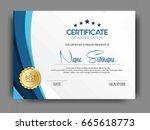 creative certificate template... | Shutterstock .eps vector #665618773