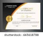 creative certificate template... | Shutterstock .eps vector #665618788