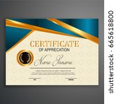 creative certificate template... | Shutterstock .eps vector #665618800