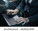 data security system shield... | Shutterstock . vector #665621440