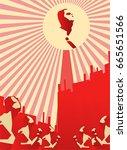 capitalism in propaganda style | Shutterstock .eps vector #665651566