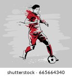 soccer player kicking ball.... | Shutterstock .eps vector #665664340
