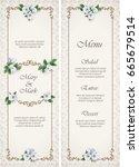 wedding menu card with...   Shutterstock .eps vector #665679514