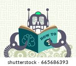 data technology and machine... | Shutterstock .eps vector #665686393