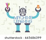 data technology and machine... | Shutterstock .eps vector #665686399