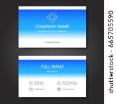 business card  vector | Shutterstock .eps vector #665705590