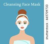 girl with skin care face masks...   Shutterstock .eps vector #665709733