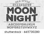 font typeface vector... | Shutterstock .eps vector #665730280
