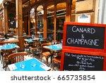 paris  6 july  2016 open summer ... | Shutterstock . vector #665735854