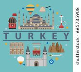 turkish flat illustration... | Shutterstock .eps vector #665735908