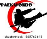 taekwondo emblem   Shutterstock .eps vector #665763646