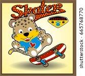 cute animal skater vector... | Shutterstock .eps vector #665768770