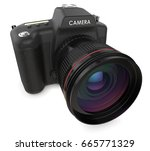 camera. non branded slr camera. ... | Shutterstock . vector #665771329