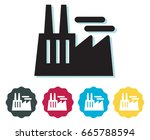 industry building icon  ... | Shutterstock .eps vector #665788594