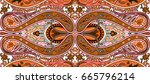 abstract geometric seamless... | Shutterstock . vector #665796214